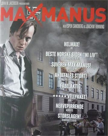 Max Manus cover DVD
